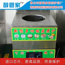 醇管家供应醇油灶具智控燃烧机电子气化炉蒸煮炉大量批发