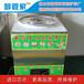 甲醇燃料微电脑气化汤面炉