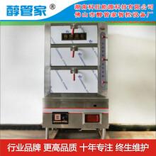 醇管家供应广东省珠海市醇油气化炉头灶具生物醇油智能炉头1.2米海鲜蒸柜厂家直销