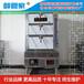 醇管家供应海南省海口市秀英区甲醇炉具电子气化灶微电脑1.2米海鲜柜醇油炉具