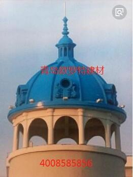 潍坊地产洋房GRC穹顶玻璃钢制品自产直销