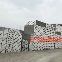 海北EPS線條構件EPS造型廠家直銷圖片
