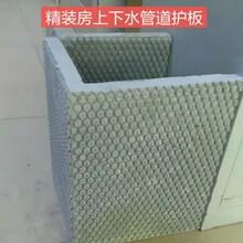 青岛管封护板GRC管道护板GRC护角青岛L型护板图片