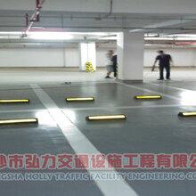 防滑地坪环氧砂粒地坪图片