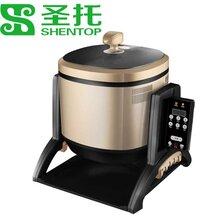 圣托广东佛山顺德商用智能自动烹饪炒菜机锅厂图片