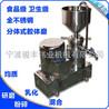 板栗酱汁研磨机