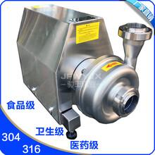 3kw离心泵单吸离心泵单级离心泵图片