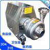 4KW不锈钢自吸泵