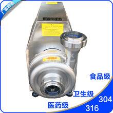 316不锈钢耐酸碱离心泵管道离心水泵图片