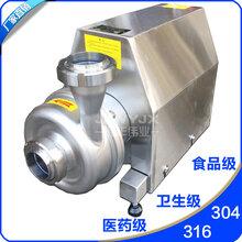 7.5kw制药医药离心泵卫生级输水泵图片