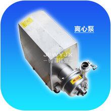 5.5kw日用化工離心泵圖片