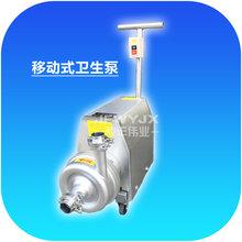移动式离心泵移动式卫生泵图片