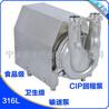 CIP自吸泵