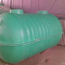 辛集玻璃鋼化糞池污水處理設備圖片