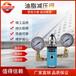 佳润捷供应油压减压阀RV-100减小油泵脉冲波动