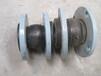 山东dn50dn200可曲挠同心异径橡胶接头大小头橡胶接头