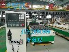 山东定制家具数控开料机生产厂家