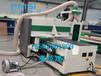 板式家具数控开料机专业生产厂家