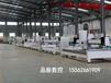 山东菏泽人造石数控加工中心厂家有哪些