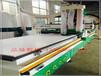 安徽合肥生产板式家具下料机的厂家