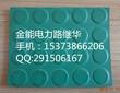 内蒙古阿拉善盟配电室地面绝缘胶板厂家现货供应