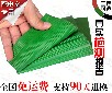 金能冲天牛JN绝缘胶垫//胶垫规格//变电站专用绝缘胶垫