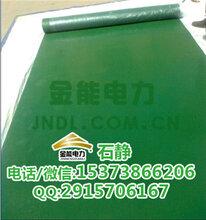 河南新郑高压绝缘橡胶板红色橡胶垫报价图片