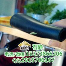 吉林白山JN-JDB-1003-SJ低压橡胶板480v胶垫图片