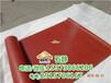 石家庄胶垫厂家-首选金能含胶量高提供质检报告