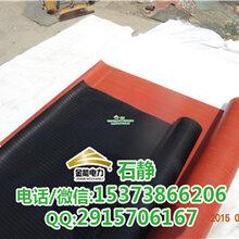 浙江衢州黑色8mm绝缘橡胶板/电力绝缘橡胶垫图片