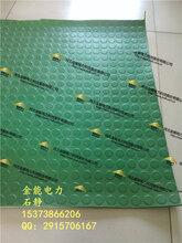 河南舞钢耐高压橡胶板-金能橡胶垫[绝缘橡胶板厂家直销]图片