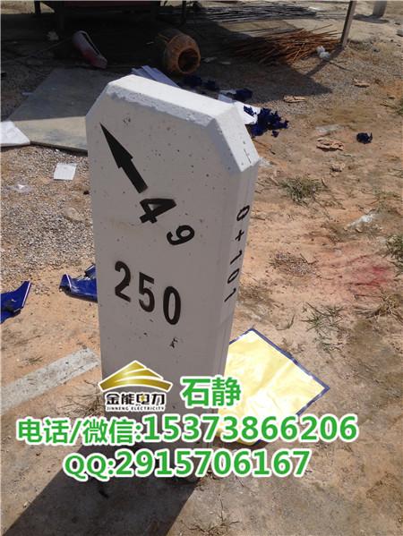 鄱阳湖自然保护区-边界桩丝印/UV打印/雕刻