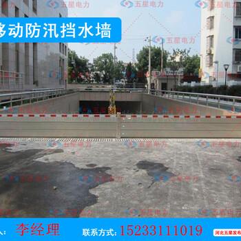 防汛档水板组合式挡水板,可用在地铁、车库、立交桥等位置