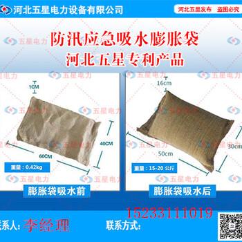 【吸水膨胀袋价格_抗洪抢险吸水膨胀袋_一款必不可缺少的膨胀沙袋_吸水膨胀袋图片】-中国工业网