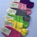 外贸袜子批发市场在哪里外贸袜子外贸袜子厂家-库存便宜出口?#20449;?#34972;子批发价格