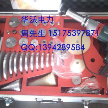便携式阀门研磨机M-100型号阀门研磨机华沃电力