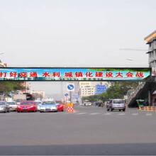 LED交通诱导屏制作、安装
