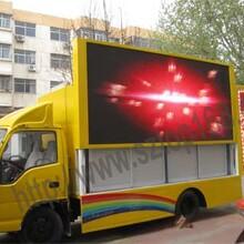 led广告车载屏改装