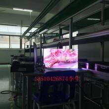 P1.9小间距LED显示屏