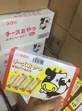 香港进口日本扇屋奶酪到重庆转运清关