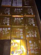 日本龙角散润喉糖转运到温州进口清关物流