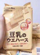 香港进口豆乳威化饼干到聊城清关运输