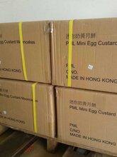 香港起运月饼过深圳几耐可以上到去?