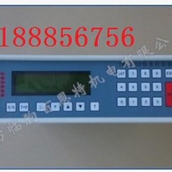 TW-C802稱重控制器TW-C802稱重顯示器電子皮帶秤儀表定量給料機帶中控