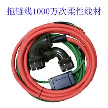 臺達伺服線拖鏈電纜柔性耐彎折1000萬次超軟耐油3米5米定制包郵圖片