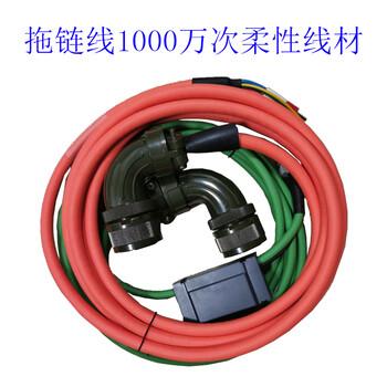 台达伺服线拖链电缆柔性耐弯折1000万次超软耐油3米5米定制包邮