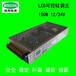 LED智能调光电源驱动调光电源可控硅调光电源