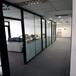 聊城玻璃隔斷辦公室百葉簾高隔間隔音工作
