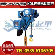 环链电动葫芦EMT-ECL-3M,双速KDL环链电动葫芦,可定制