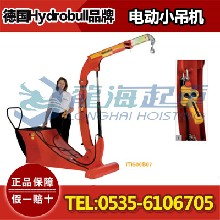 Hydrobull电动小吊机,手动开关设置,保质2年